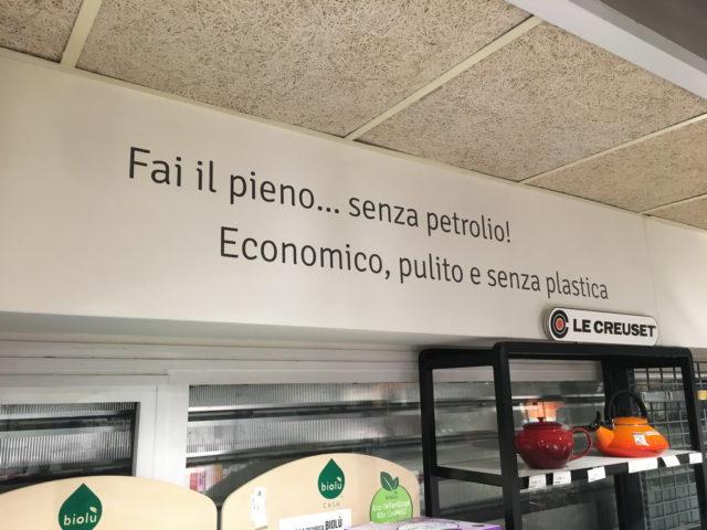 lorenzoimbimbo_biopolis_store_015