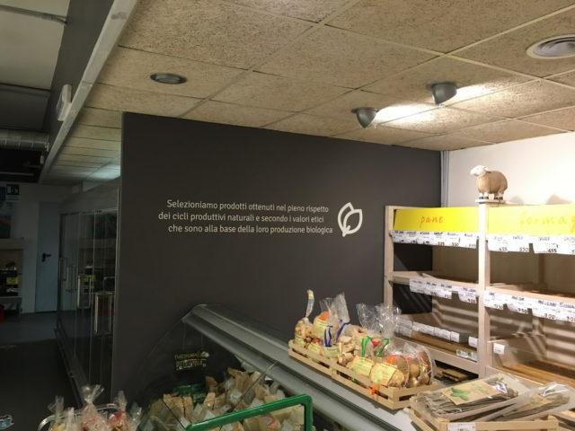 lorenzoimbimbo_biopolis_store_029